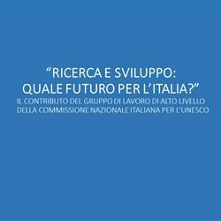 """""""RICERCA E SVILUPPO: QUALE FUTURO PER L'ITALIA?"""""""